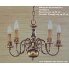 Leuchter Lampe Krone altmessing 5flammig Sonderposten