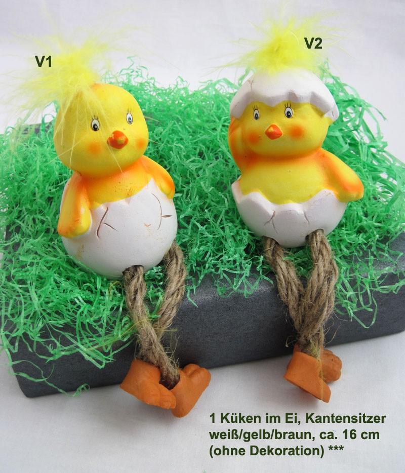 1 Küken im Ei, Kantensitzer, weiß/gelb/braun ca. 16 cm