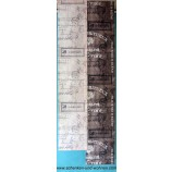 Flächenvorhang mit modernem Schriftdruck 40 x 245 cm creme