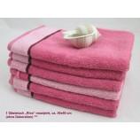 1 Gästetuch Riva rosa/pink, ca. 30x50 cm