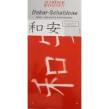 Mal-Schablone Japanische Schriftzeichen 11x26 cm Kunststoff